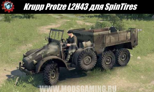 SpinTires download mod Army SUV Krupp Protze L2H43
