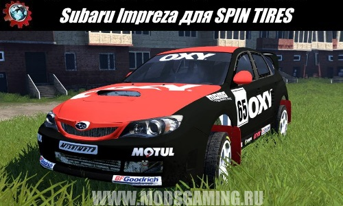 SPIN TIRES download mod Subaru Impreza rally car for 03/03/16