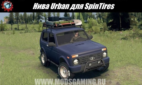 SpinTires download mod SUV Niva Urban