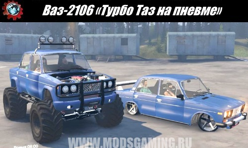 "SPIN TIRES download mod car VAZ-2106 ""Turbo Taz on pneuma"""