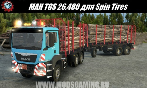 Spin Tires download mod Truck MAN TGS 26.480