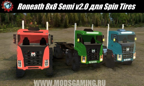 Spin Tires Truck download mod Roneath 8x8 Semi v2.0