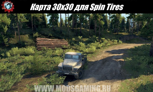 Spin Tires download map mod 30x30