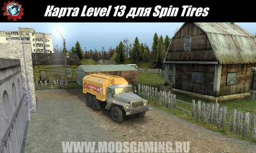 Spin Tires download map mod Level 13