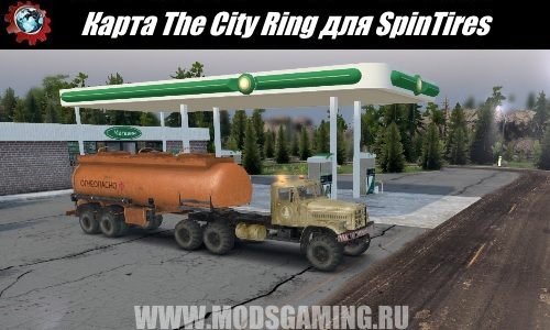 SpinTires download Fashion Map The City Ring