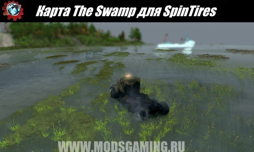 SpinTires download Fashion Map The Swamp