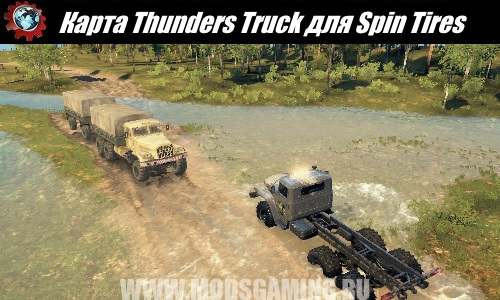 Spin Tires download map mod Thunders Truck