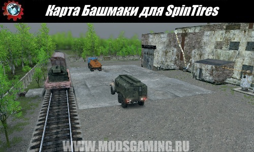 SpinTires download map mod shoes