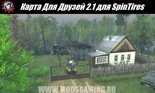 SpinTires download Fashion Map Friends 2.1