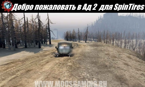 SpinTires download mod map Welcome to Hell 2