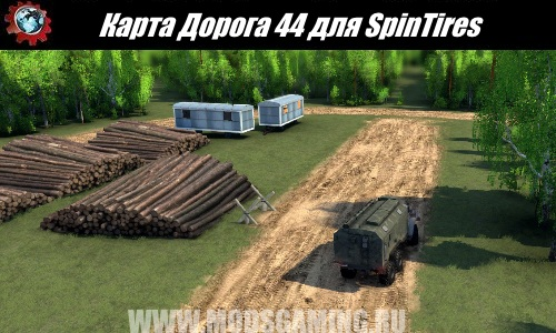 SpinTires download mod Road Map 44