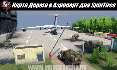 SpinTires download map mod Road to Airport