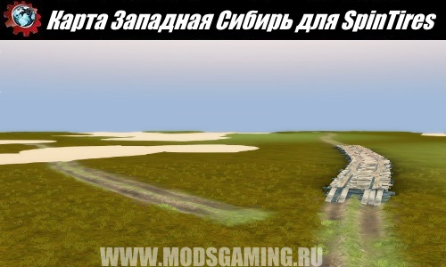 SpinTires download Fashion Map West Siberia