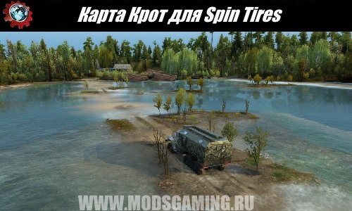 Spin Tires download map mod Mole