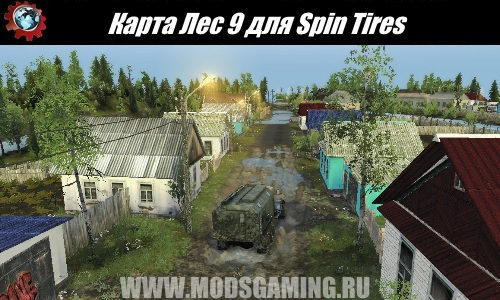 Spin Tires download map mod Forest 9