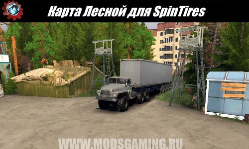 SpinTires download mod Forest Map