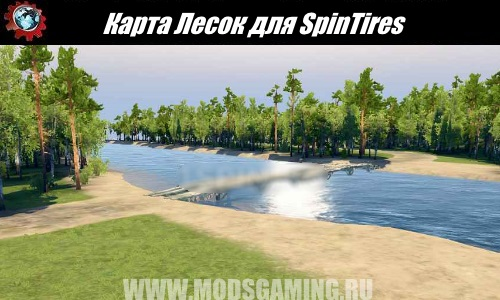 SpinTires download map mod Lesok
