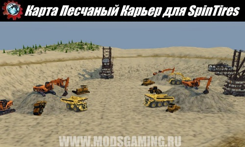 SpinTires download map mod sand pits