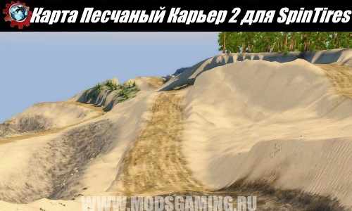 SpinTires download map mod sand pit 2
