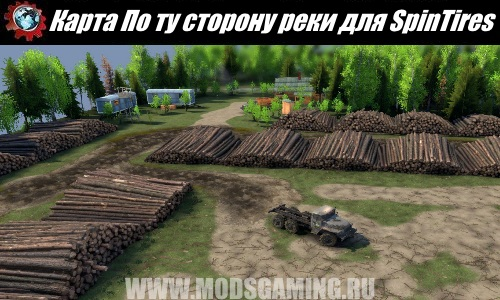 SpinTires download mod map on the other side of the river
