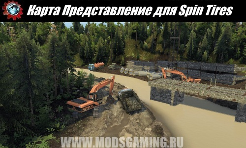 Spin Tires download mod map Presentation