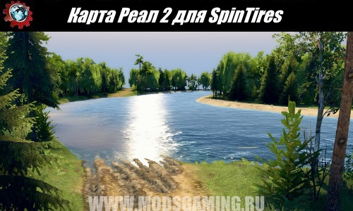 SpinTires download map mod Real 2