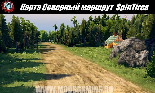 SpinTires download map mod northern route