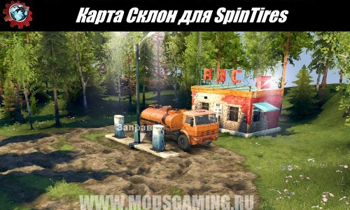SpinTires download map Slope events