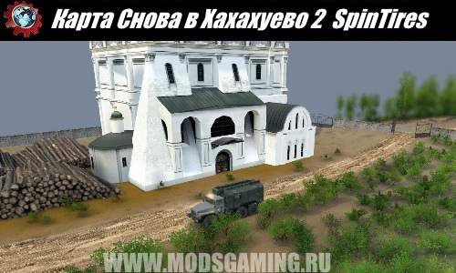 SpinTires download mod Map Back to Hahahuevo 2