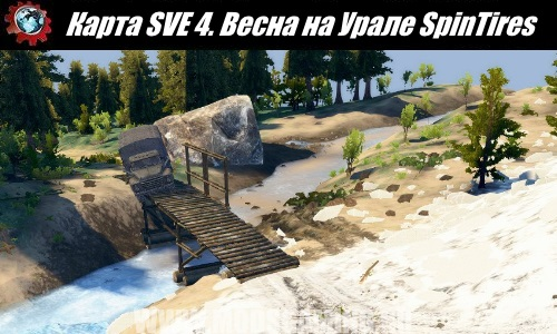 SpinTires download map mod SVE 4. Spring in the Urals