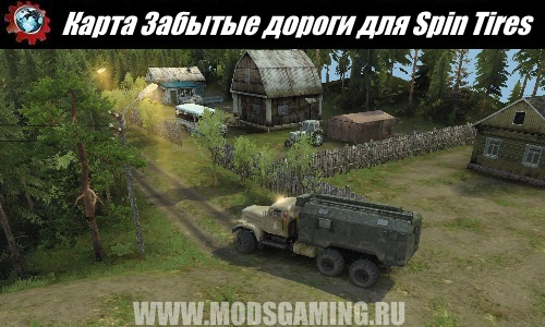 Spin Tires download map mod Forgotten Road