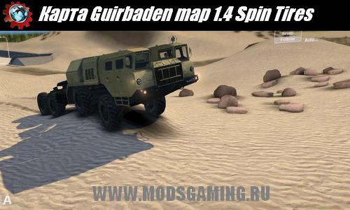 Spin Tires v1.5 скачать мод Карта Guirbaden map 1.4