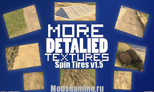 Скачать мод для Spin Tires 2013 v1.5 More Detalied Textures v 0.1