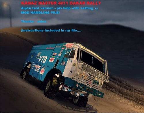 Мод KAMAZ MASTER 4911 Dakar rally для Spin Tires Level Up 2011 Скачать