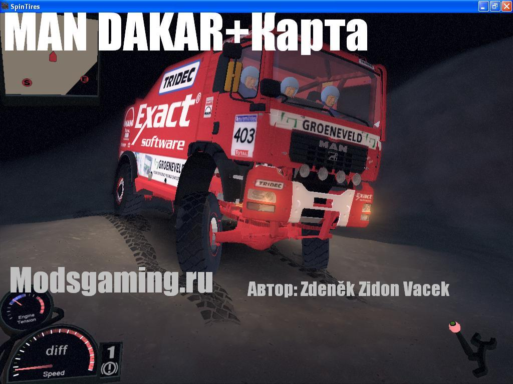 Мод MAN TGA 18.531BB DAKAR+Карта для Spin Tires Level Up 2011 Скачать