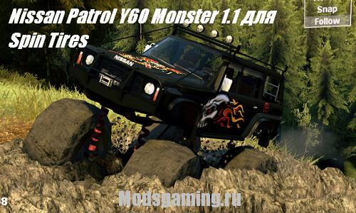 Скачать мод для Spin Tires 2013 v1.5 Nissan Patrol Y60 Monster 1.1