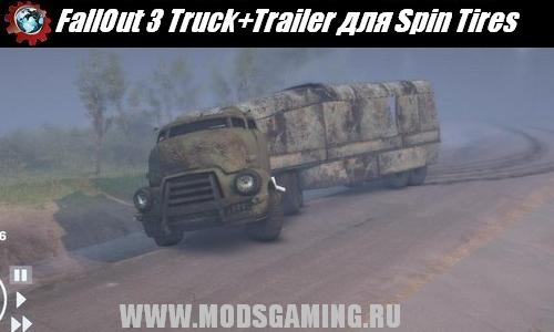 Spin Tires v1.5 скачать мод FallOut 3 Truck+Trailer