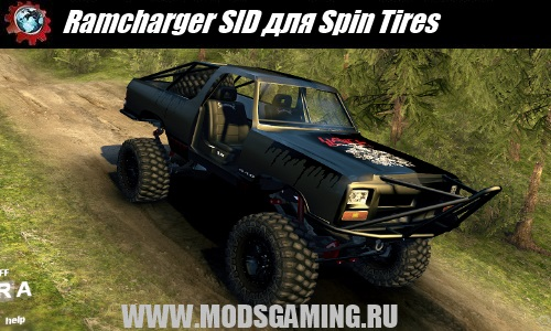 Spin Tires v1.5 скачать мод Ramcharger SID