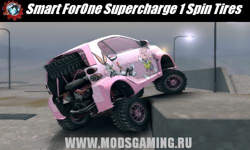 Spin Tires v1.5 скачать мод Smart ForOne Supercharge 1