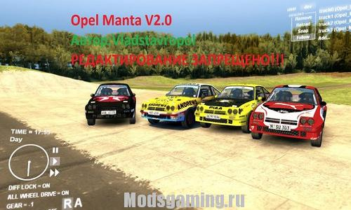 Spin Tires 2013 v1.5 скачать мод пак Opel Manta Rally Version 2.0