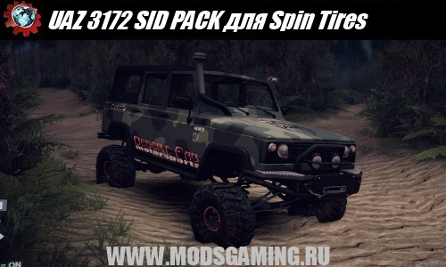 Spin Tires скачать мод машина UAZ 3172 SID PACK